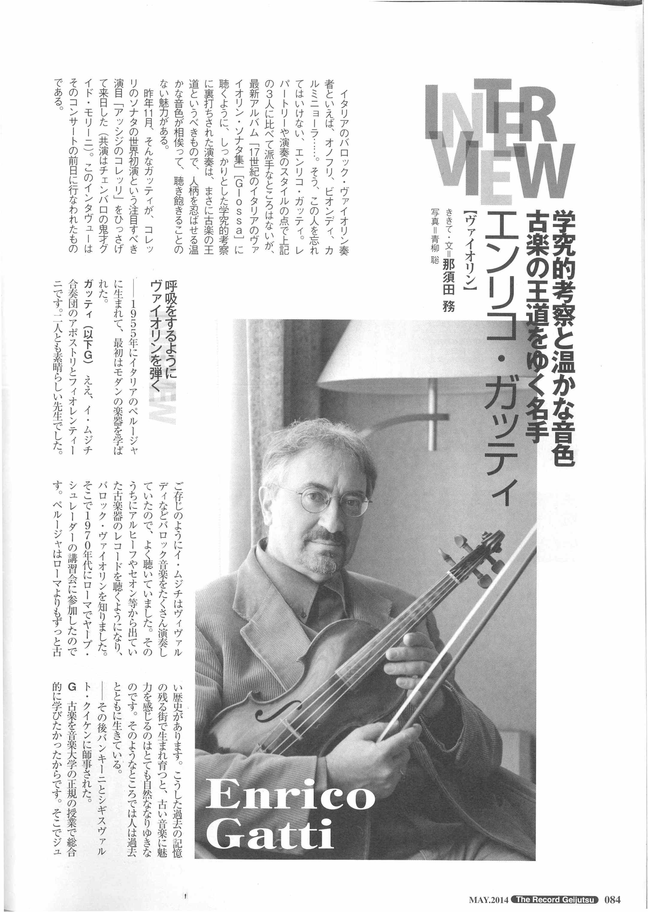 Enrico Gatti The Record Geijutsu May 2014 01